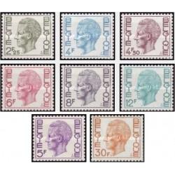 8 عدد تمبر سری پستی - شاه بائودین - بلژیک 1972