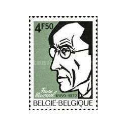 1 عدد تمبر یادیود فرانس ماسریل - نقاش - بلژیک 1972