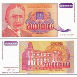 اسکناس 50.000.000 دینار - یوگوسلاوی 1993