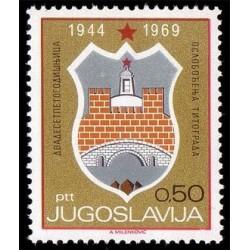 1 عدد تمبر 25مین سالروز آزادی تیتوگراد - یوگوسلاوی 1969