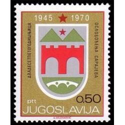 1 عدد تمبر 25مین سالروز آزادی سارایوو - یوگوسلاوی 1970