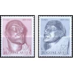 2 عدد تمبر صدمین سالگرد تولد ولادیمیر لنین - یوگوسلاوی 1970