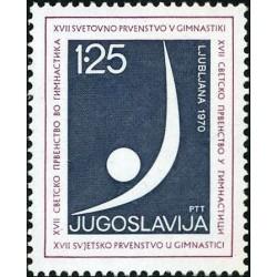 1 عدد تمبر هفدهمین دوره رقابتهای جهانی ژیمناستیک - یوگوسلاوی 1970