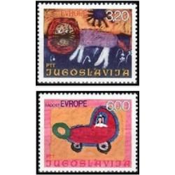 2 عدد تمبر جلسه کودکان اروپائی - یوگوسلاوی 1975