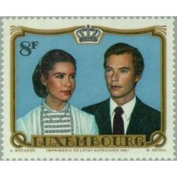 1 عدد تمبر ازدواج سلطنتی پرنس هنری و ماریا ترزا - لوگزامبورگ 1981