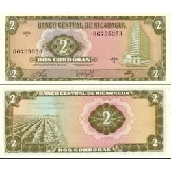اسکناس 2 کردوبا - نیکاراگوئه 1972