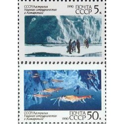 2 عدد تمبر همکاری علمی شوروی و استرالیا در قطب - شوروی 1990