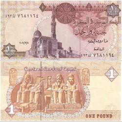 اسکناس 1 جنیه - مصر 2006 امضا فارومه