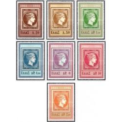 7 عدد تمبر صدمین سال تمبرهای پستی یونان -  یونان 1961