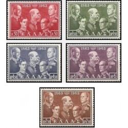 5 عدد تمبر صدمین سالگرد خاندان پادشاه -  یونان 1963 قیمت 8.5 دلار