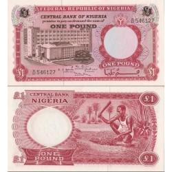 اسکناس 1 پوند -نیجریه 1967