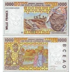 اسکناس 1 پوند - آفریقای غربی - نیجر 2002 امضا مطابق توضیح