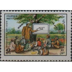 1 عدد تمبر روز معلم - افغانستان 1989 قیمت 2.3 دلار