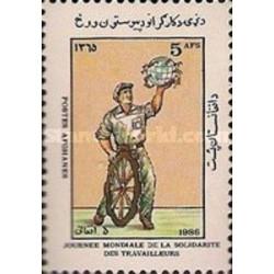 1 عدد تمبر روز جهانی کارگر - افغانستان 1986