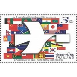 1 عدد تمبر 50مین سالگرد اتحادیه پستی آسیا و اقیانوسیه- پرچم ایران -  تایلند 2012