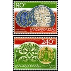 2 عدد تمبر مشترکگ ایران و مجارستان-  مجارستان 2010 قیمت 3.2 دلار