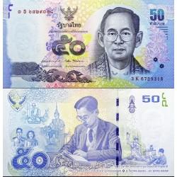 اسکناس یادبودی  50 بات - تایلند 2017 تصویر پشت : شاه بامیبول در سنین مختلف