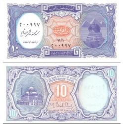 اسکناس 10 قروش - 10 پیاستر - مصر 2006 امضا پتروس غالی