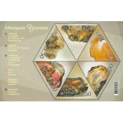 سونیرشیت کانیها - تمبر مثلثی - اوکراین 2010