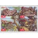 4 عدد تمبر WWF - مار پلنگی - S - اوکراین 2002 قیمت 3.5 دلار