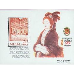سونیرشیت نمایشگاه ملی تمبر اگزفیلنا - زاراگوزا - اسپانیا 1990