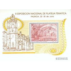 سونیرشیت نمایشگاه ملی تمبر فیلاتم - اسپانیا 1990