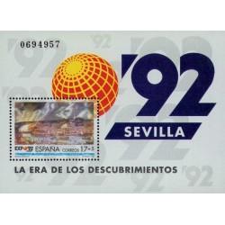 سونیرشیت اکسپو 92 سویل - اسپانیا 1992