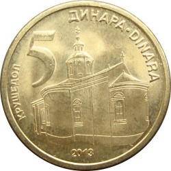 سکه 5 دینار - برنجی - صربستان 2011 غیر بانکی