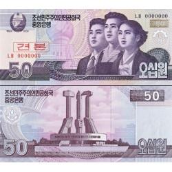 اسکناس 50 وون - سری وون جدید - اسپسیمن - کره شمالی 2002
