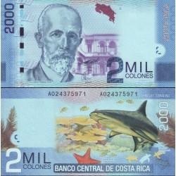 اسکناس 2000 کلون - کاستاریکا 2009