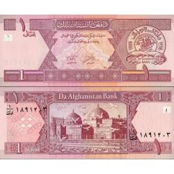 اسکناس 1 افغانی - افغانستان 2002