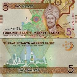 اسکناس 5 منات - ترکمنستان 2012