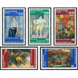 5 عدد تمبر تابلو نقاشی - بلغارستان 1976
