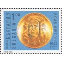 1 عدد تمبر 350مین سال تولد اسحاق نیوتن - دانشمند - بلغارستان 1993