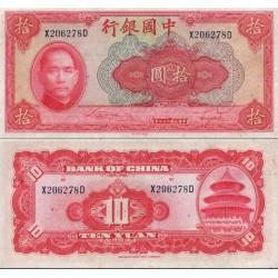 اسکناس 10 یوان - چین 1940 کیفیت خوب چاپ نیویورک
