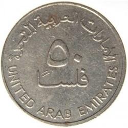 سکه 50 فلس - نیکل مس - امارات متحده عربی 1989غیر بانکی