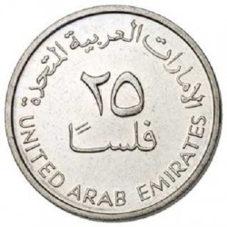 سکه 25 فلس - نیکل مس - امارات متحده عربی 2007 غیر بانکی