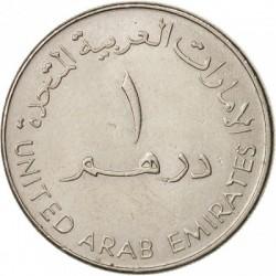 سکه 1 درهم - نیکل مس - امارات متحده عربی 1995 غیر بانکی
