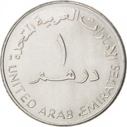 سکه 1 درهم - نیکل مس - امارات متحده عربی 2005 غیر بانکی
