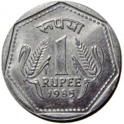 سکه  1 روپیه - نیکل مس - هندوستان 1985 غیر بانکی