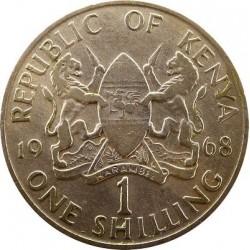 سکه 1 شیلینگ -نیکل مس -کنیا 1966 غیر بانکی