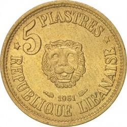 سکه 5 قروش - آلومنیوم برنز - لبنان 1961غیر بانکی