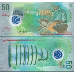 اسکناس پلیمر 50 روفیا - مالدیو 2015