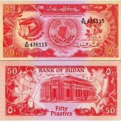 اسکناس 50 پیاسترس - سودان 1987