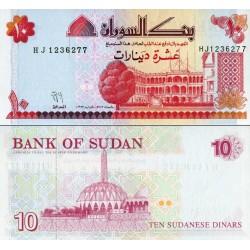 اسکناس 10 دینار - سودان 1993
