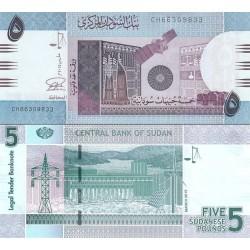 اسکناس 5 دینار - سودان 2015