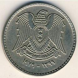 سکه  1 لیره - 1 پوند - نیکل مس - سوریه 1979 غیر بانکی