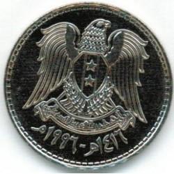 سکه  1 لیره - 1 پوند - نیکل مس - سوریه 1996 غیر بانکی