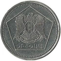 سکه  5 لیره - 5 پوند - نیکل روکش استیل  - سوریه 2002 غیر بانکی