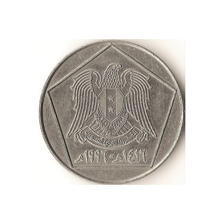 سکه  5 لیره - 5 پوند - نیکل مس  - سوریه 1996 غیر بانکی